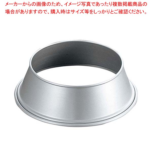 【まとめ買い10個セット品】 【 業務用 】アルミ 丸皿枠 9インチ用