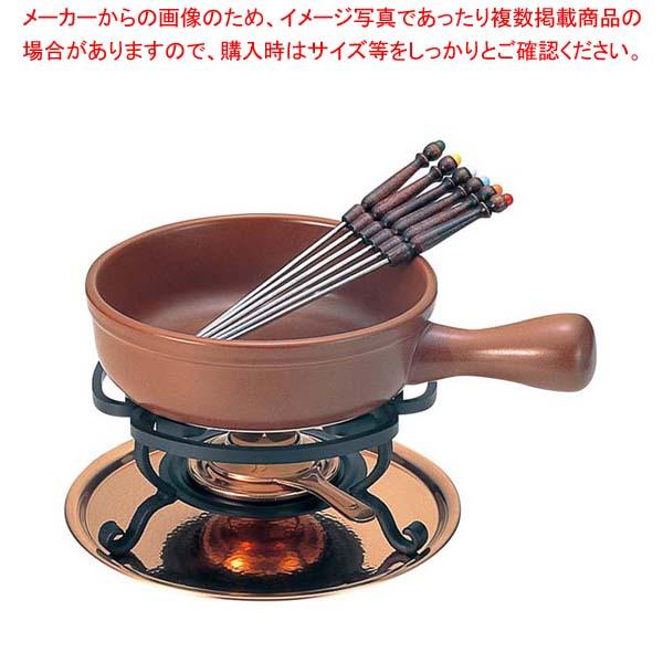 【まとめ買い10個セット品】チーズフォンデュセット T-200 陶器鍋付【 卓上鍋・焼物用品 】 【厨房館】