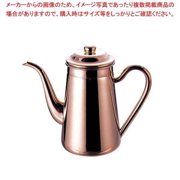 【まとめ買い10個セット品】 【 業務用 】銅 コーヒーポット #13 1500cc