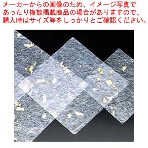 【まとめ買い10個セット品】 金箔紙(500枚入)M30-118 200mm 【厨房館】【 料理演出用品 】