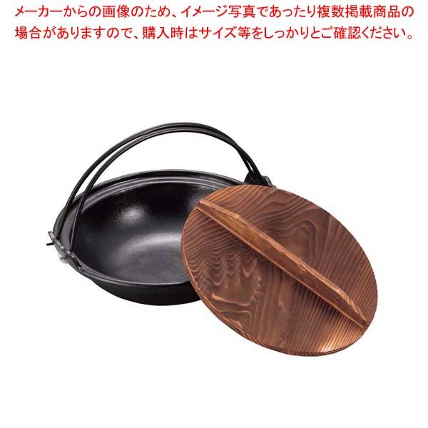 【まとめ買い10個セット品】 【 業務用 】アルミ 吊付 寄せ鍋 30cm