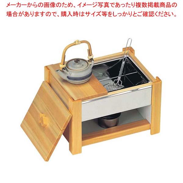 【まとめ買い10個セット品】 【 業務用 】白木 湯豆腐セット(固型燃料用)CW-403