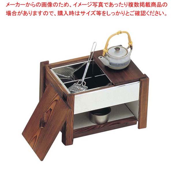 【まとめ買い10個セット品】 【 業務用 】ねずこ 湯豆腐セット(個型燃料用)CN-405