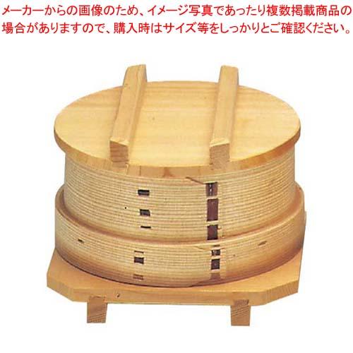 【まとめ買い10個セット品】 【 業務用 】杉 ワッパセイロセット 15cm(76011)