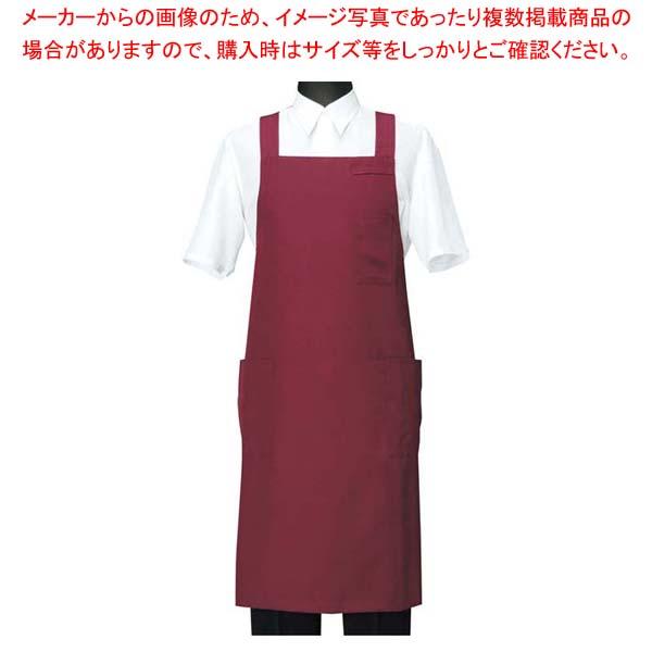 【まとめ買い10個セット品】エプロン CT2566-2 エンジ L【 ユニフォーム 】 【厨房館】
