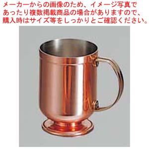【まとめ買い10個セット品】 【 業務用 】銅 リファインド マグ 400cc S-1801