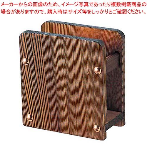 【まとめ買い10個セット品】 【 業務用 】ねずこ ナフキン立 N-706