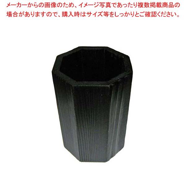 【まとめ買い10個セット品】 【 業務用 】木製 はし立て SM-606