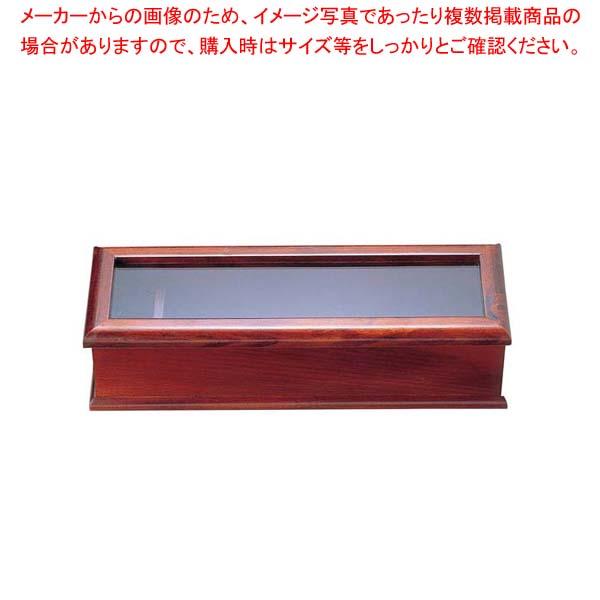 【まとめ買い10個セット品】 【 業務用 】木製 はし箱(楊枝入付)SB-604
