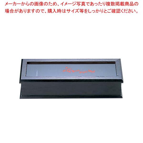 【まとめ買い10個セット品】 【 業務用 】木製 はし箱(楊枝入付)SM-615