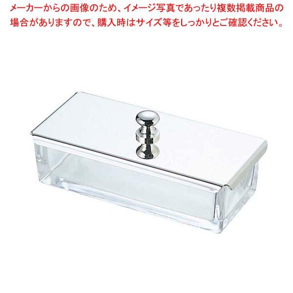【まとめ買い10個セット品】 【 業務用 】ガラス ようじ入れ 501