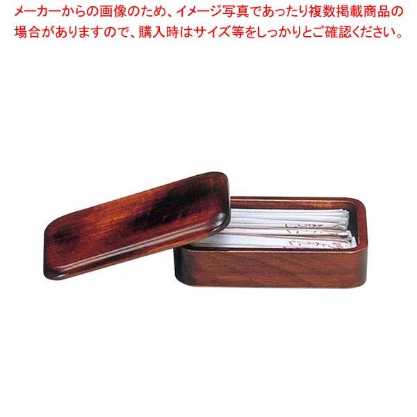 【まとめ買い10個セット品】 【 業務用 】木製 ようじ入れ SB-703