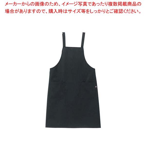 【まとめ買い10個セット品】きれいなエプロン(光触媒加工)FR-9000 ブラック【 ユニフォーム 】 【厨房館】