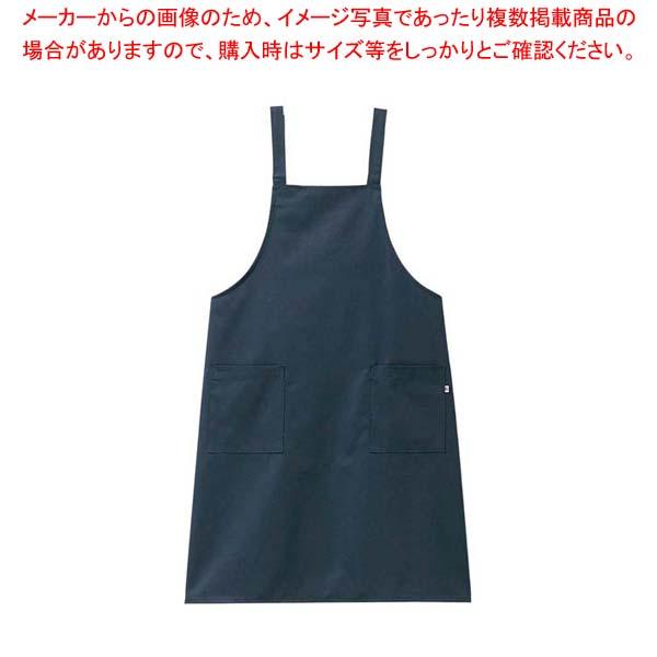 【まとめ買い10個セット品】きれいなエプロン(光触媒加工)FR-9000 ネイビー【 ユニフォーム 】 【厨房館】