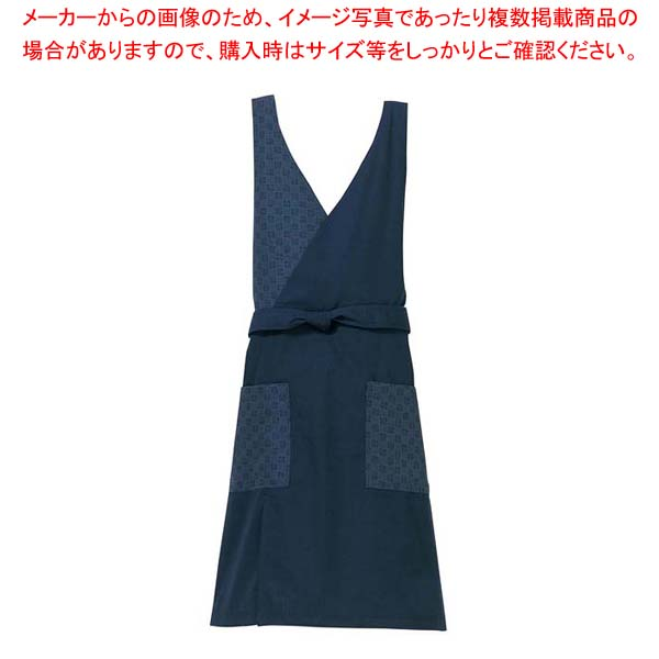 【まとめ買い10個セット品】胸当て エプロン KE0050-1 紺 M【 ユニフォーム 】 【厨房館】
