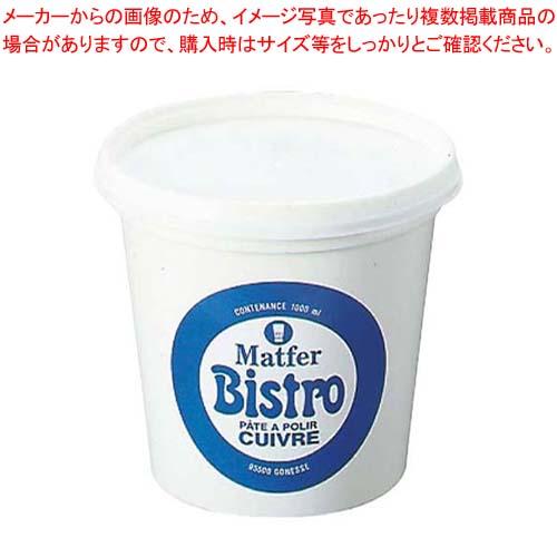 【まとめ買い10個セット品】 【 業務用 】マトファー 銅磨き(クリーム状)1L
