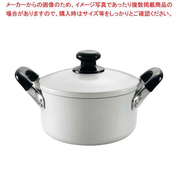 【まとめ買い10個セット品】 【 業務用 】ロイヤル アルマイト 両手鍋 18cm