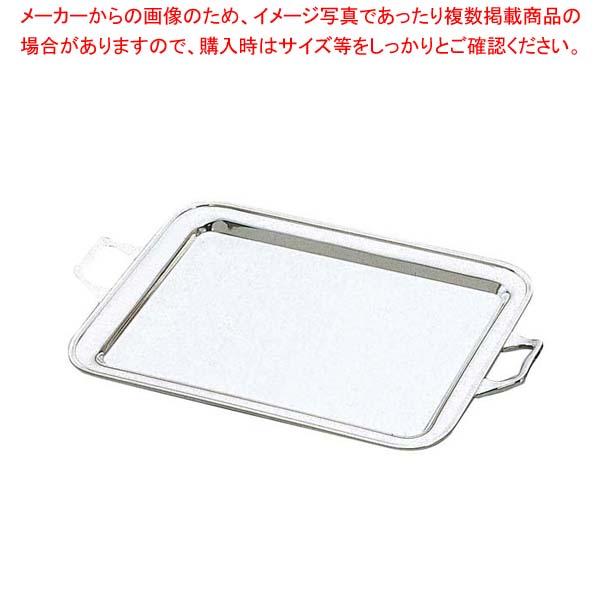 【 業務用 】H 洋白 角盆 手付(無地手)16インチ 三種メッキ