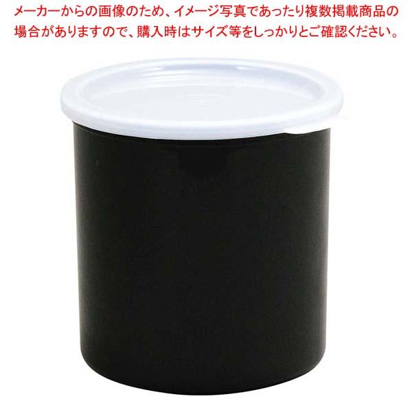 【まとめ買い10個セット品】キャンブロ クロック・カラー CP12 ブラック【 ストックポット・保存容器 】 【厨房館】