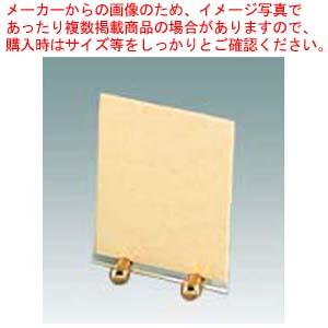 【まとめ買い10個セット品】メニュー立て M-52-4 130×190【 メニュー・卓上サイン 】 【厨房館】