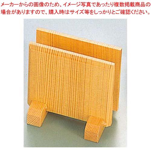 【まとめ買い10個セット品】 【 業務用 】メニューブック立て W-702 木製 100×75×H100