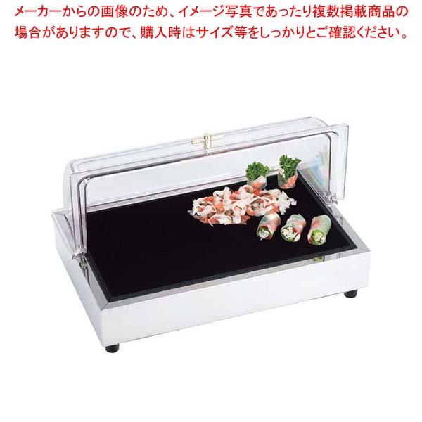 【 業務用 】タイジ クールプレート(ドームカバー付)CP-520 GKC【 メーカー直送/後払い決済不可 】