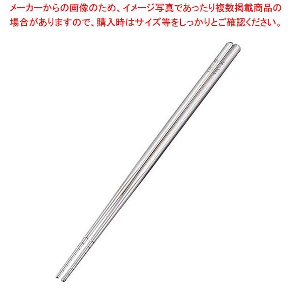 【まとめ買い10個セット品】 【 業務用 】EBM 18-8 モナカ箸(10膳入)230mm