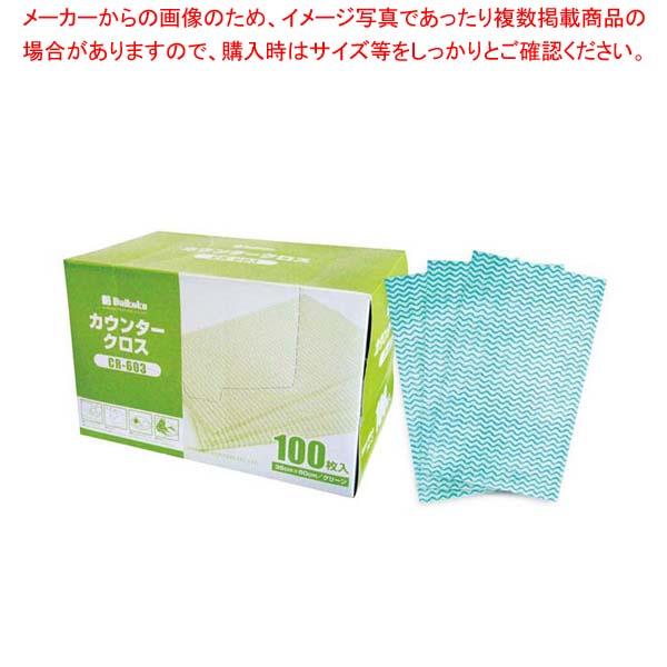 【まとめ買い10個セット品】 【 業務用 】DK カウンタークロス(100枚入)グリーン CR-603