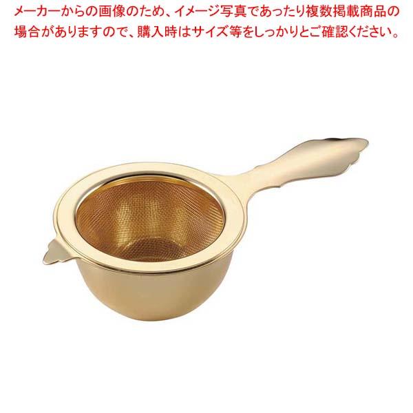【まとめ買い10個セット品】ゴールド ネオ ティーストレーナー【 カフェ・サービス用品・トレー 】 【厨房館】