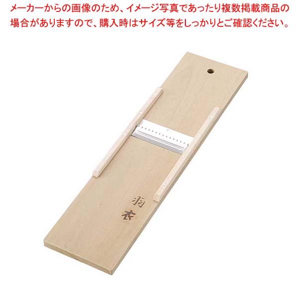 【まとめ買い10個セット品】 【 業務用 】キリボシ突 尺5(450)