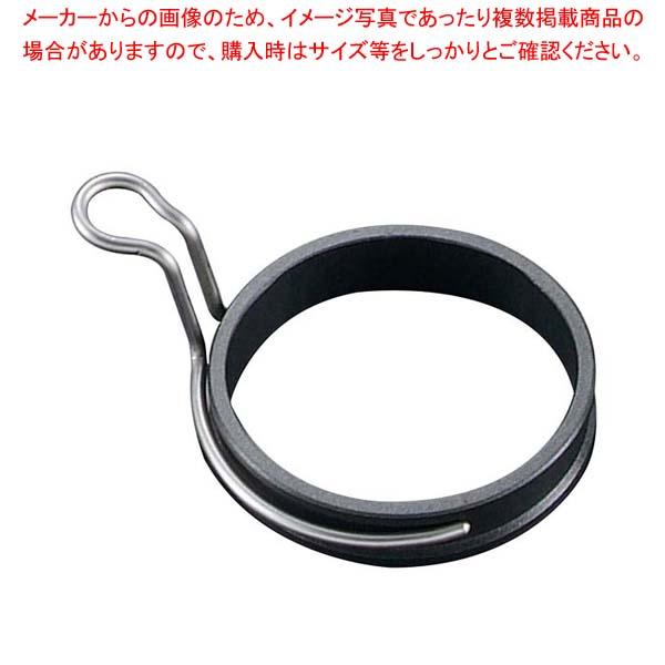 【まとめ買い10個セット品】 【 業務用 】まんまる目玉焼リング 1個焼用(テフロン加工)大