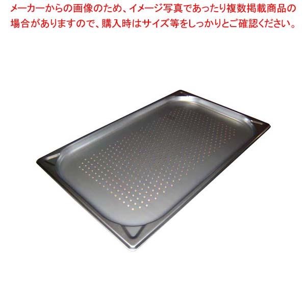 【まとめ買い10個セット品】 【 業務用 】プロシェフ 18-8 穴明GNパン補強重なり防止付 1/1 20mm