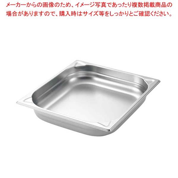 【まとめ買い10個セット品】 【 業務用 】プロシェフ 18-8 GNパン補強重なり防止付 2/3 20mm
