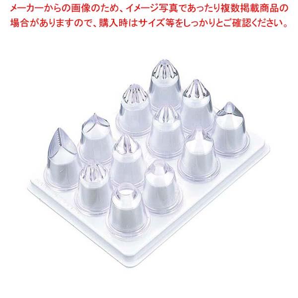 【まとめ買い10個セット品】 【 業務用 】マトファー PLS 口金セット 12ケ入 80020