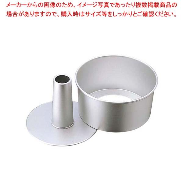 【まとめ買い10個セット品】 【 業務用 】アルミ シフォンケーキ型 12cm