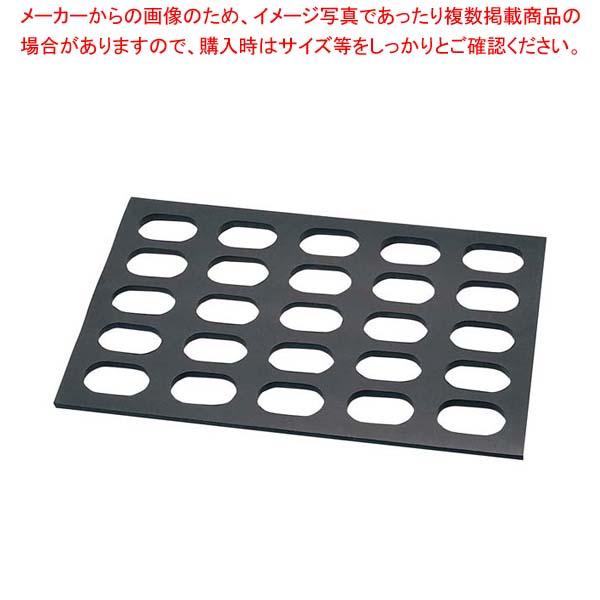 【まとめ買い10個セット品】 【 業務用 】ゴム製 小判型 ダコワーズ 6枚取用(25穴)
