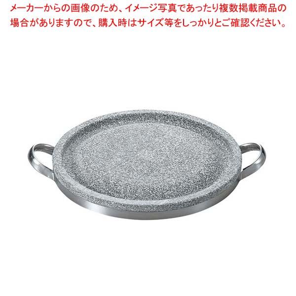 【まとめ買い10個セット品】長水 遠赤 石焼プレート 丸型ハンドル付 30cm【 卓上鍋・焼物用品 】 【厨房館】