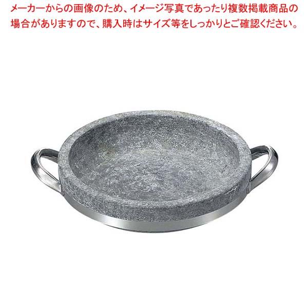 【まとめ買い10個セット品】長水 遠赤 石焼海鮮鍋 ハンドル付 34cm【 卓上鍋・焼物用品 】 【厨房館】