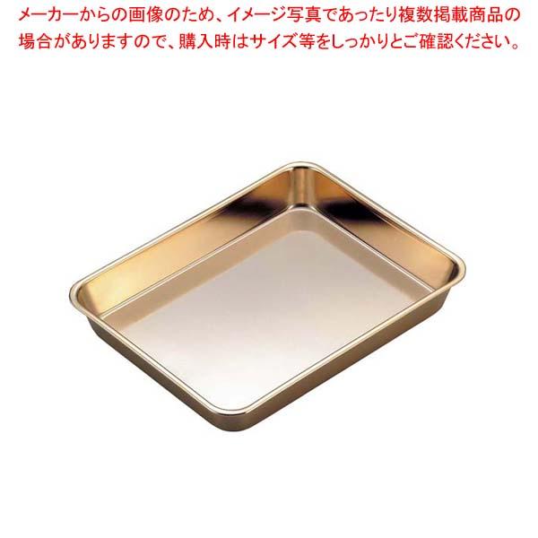 【まとめ買い10個セット品】 【 業務用 】18-8 浅型角バット(金メッキ付)3枚取