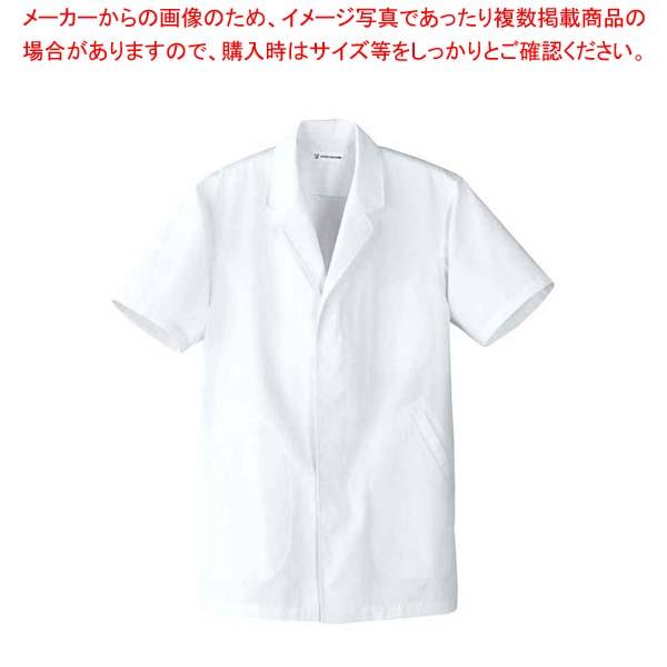 【まとめ買い10個セット品】男性用 コート(調理服)AA312-8 LL【 ユニフォーム 】 【厨房館】