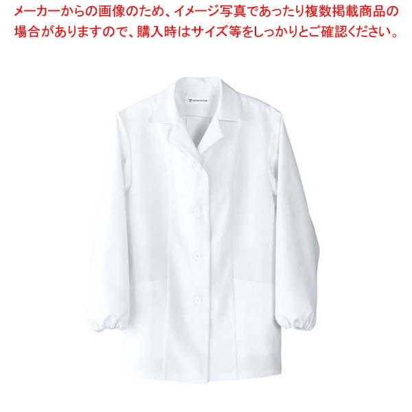 【まとめ買い10個セット品】 【 業務用 】女性用コート(調理服)AA335-4 19号