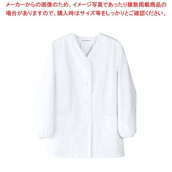 【まとめ買い10個セット品】 【 業務用 】女性用コート(調理服)AA336-8 11号