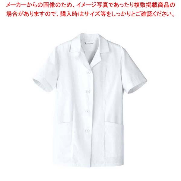 【まとめ買い10個セット品】 【 業務用 】女性用コート(調理服)AA337-8 11号