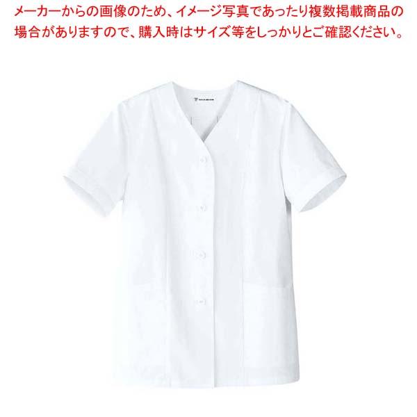 【まとめ買い10個セット品】 【 業務用 】女性用コート(調理服)AA332-8 9号