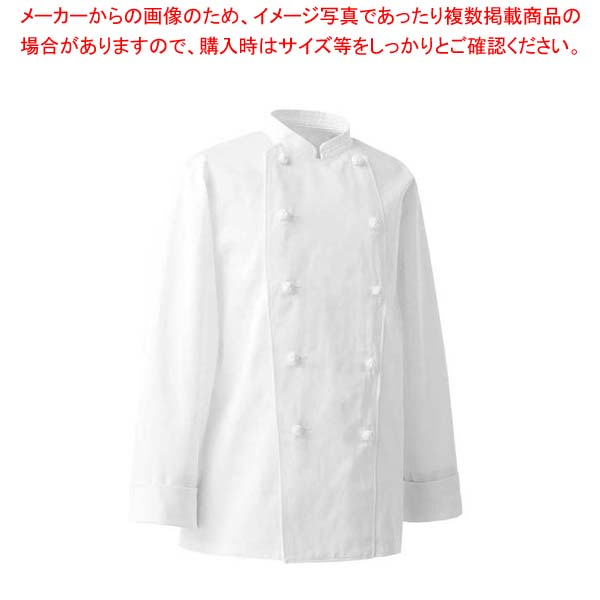 【まとめ買い10個セット品】コート(調理服)AA410-1(男女兼用)S【 ユニフォーム 】 【厨房館】