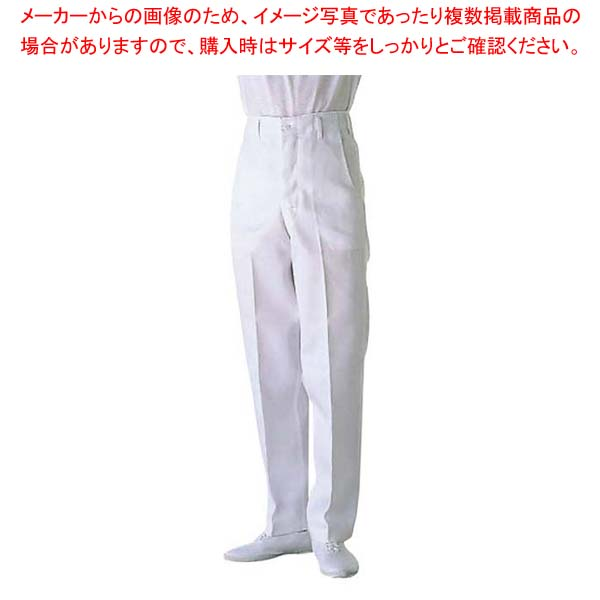 【まとめ買い10個セット品】 スラックス AL431-8 91cm(ノータック) 【厨房館】【 ユニフォーム 】