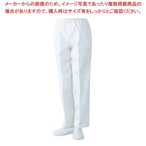 【まとめ買い10個セット品】 【 業務用 】スラックス AL441-8 L(11号)