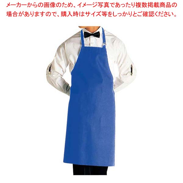 【まとめ買い10個セット品】 【 業務用 】エプロン CT2503-1 ブルー