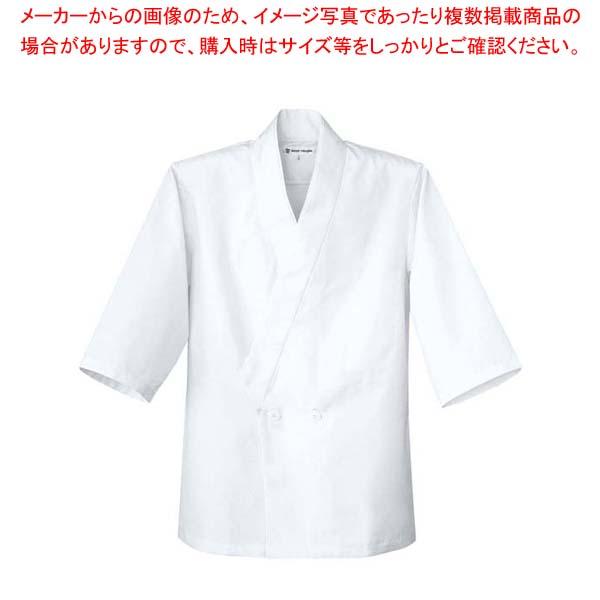 【まとめ買い10個セット品】男性用 ハッピーコート(調理服)BC1350-0 L【 ユニフォーム 】 【厨房館】