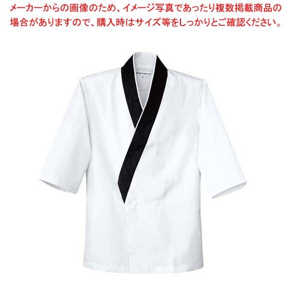 【まとめ買い10個セット品】 【 業務用 】ハッピーコート(調理服)BC1351-1 M